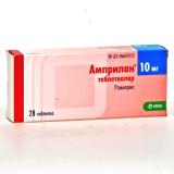 Амприлан 10 мг, №28, табл.