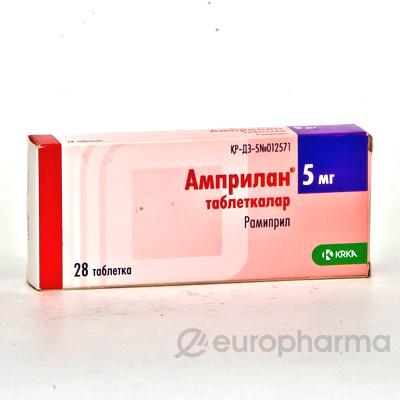 Амприлан 5 мг, №28, табл.