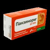 Панзинорм 10 000 ЕД № 21 капс