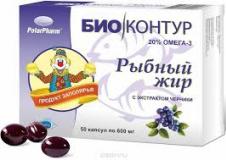 Рыбий жир пищевой с черникой №100кап
