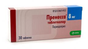 Пренесса 8 мг, №30, табл.