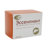 Эссенливит 700 мг, №50, капс.