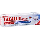 Лакалут зубная паста Aktiv White 75мл