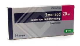 Эманера 20 мг № 14 капс  покр кишечнораст оболочкой