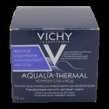 Vichy спа ночной для глубокого увлажнения кожи Аквалия термаль 75 мл