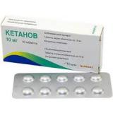 Кетанов 10 мг, №10, табл.