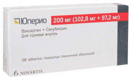 Юперио 200 мг №28,табл