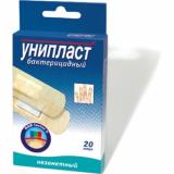 Верофарм лейкопластырь1,9х7,2 натуральный бактерицидный № 20 шт
