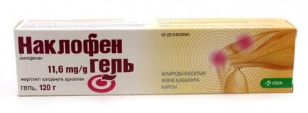 Наклофен 11,6 мг/кг 120 гр, гель