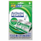AirDoctor блокатор вирусов портативный