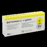 Витамин С+ Цинк № 10 табл. жев.