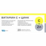 Витамин С+ Цинк № 20 табл. жев.