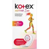 Kotex Ежедневные прокладки Active Liners Non Deo 48шт