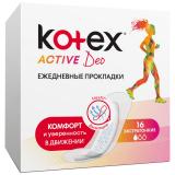 Kotex Ежедневные прокладки Active Liners Deo 16шт