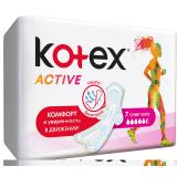 Kotex Ежедневные прокладки  Active Single Normal 16шт