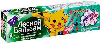 Лесной бальзам зубная паста для детей с 7 лет 50 мл