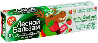 Лесной бальзам зубная паста для детей с 2 лет 50 мл