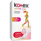 Kotex Ежедневные прокладки Active Liners Deo 48шт