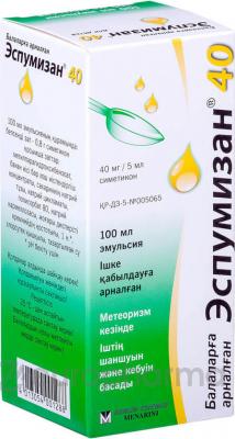 Эспумизан 40 мг, 100 мл, сироп