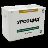 Урсоцид 250 мг № 90 капс