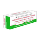 Лизиноприл 5 мг, №30, табл.