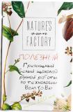 Natures own Factory Гречишный белый шоколад ручной работы 20гр Полезный