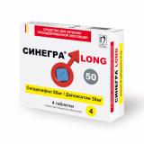 Синегра LONG 50 мг/30 мг № 4 табл