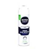 Nivea Пена для бритья для чувствит. кожи 200мл