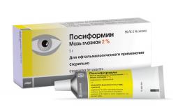 Посиформин мазь глазная 2% 5 г.