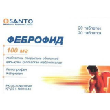 Феброфид 100 мг № 20 табл покрытые оболочкой