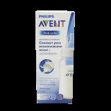 Avent бутылочка Anti-colic для детей с 3 месяцев 330 мл