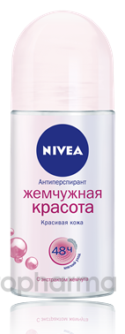 Nivea Дезодорант жен ролик Жемчужная красота 50мл