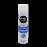 Nivea гель для бритья охлаждающий 200 мл