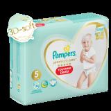 Pampers погузники premium care pants 5 (12-17кг) №34