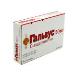 Гальвус® 50 мг № 28 табл