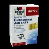 ДОППЕЛЬГЕРЦ  Актив Витамины для глаз с хромом, цинком и селеном, капс. №30