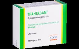 Транексам 50 мг/мл 5 мл № 10 амп