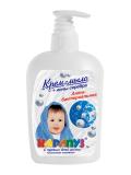 Карапуз крем-мыло антибактериальное с ионами серебра для детей с 0 месяцев 400 г