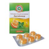 Звездочка таблетки для рассасывания со вкусом апельсина 2,4 гр № 18 шт