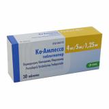 Ко-Амлесса 4 мг/5 мг/1,25 мг № 30 табл
