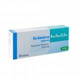 Ко-Амлесса 8 мг/5 мг/2,5 мг № 30 табл
