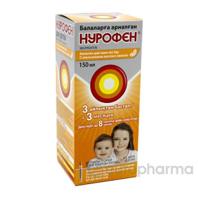 Нурофен (апельсин) для детей 150 мл суспензия для приема внутрь