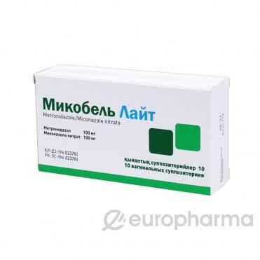Микобель Лайт № 10 вагин. суппозитории