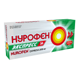 Нурофен Экспресс 200 мг № 10 табл покрытые оболочкой