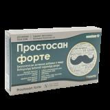 Простосан Форте № 30 капс