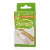 Luxplast лейкопластыри 19 мм *72 мм телесный