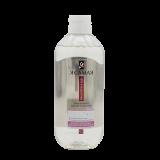 Я самая pertides мицеллярная вода для сухой и чувствительной кожи 400 мл