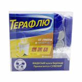 ТераФлю порошок со вкусом лимона №10 пакетики ПРОМО  АКЦИЯ + перчатки