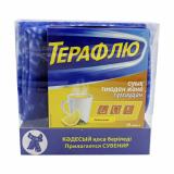 ТераФлю порошок со вкусом лимона №10 пакетики ПРОМО  АКЦИЯ + шарф