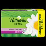 Женские гигиенические прокладки Naturella Ultra Camomile Maxi №32